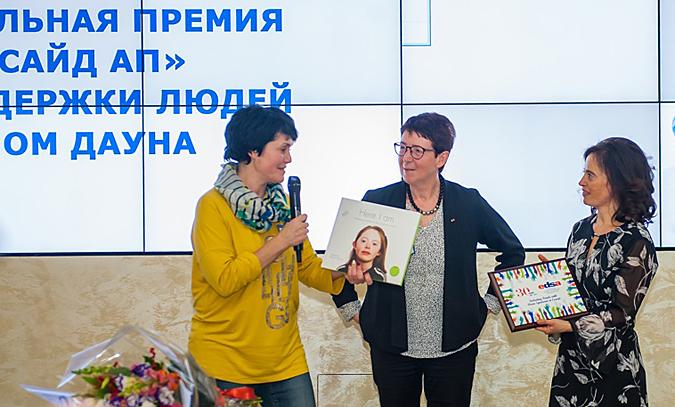 Tania Michalenko and Cora Halder hand over a plaque and a book to Anna Portugalova for the 30th anniversary of EDSA.