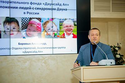 Speaker Alexander Borovykh, Strategy Director Downside Up