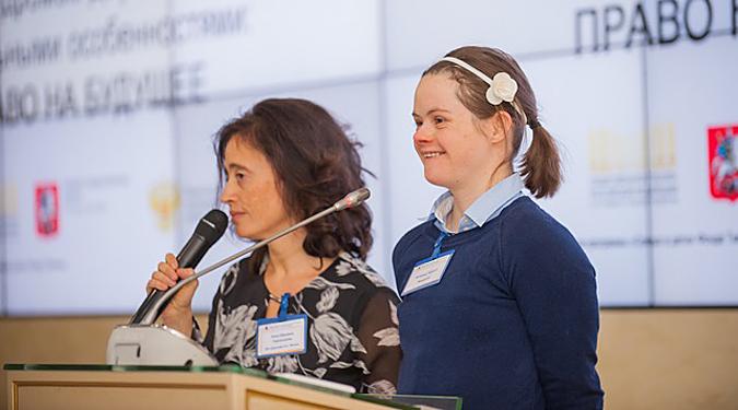 Speakers Anna Portugalova, Director Downside Up and Florence Garrett