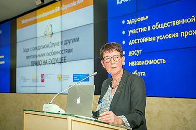 Speaker Cora Halder, German Down Syndrom InfoCenter, Germany