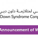Postponement Announcement of WDSC Dubai 2020