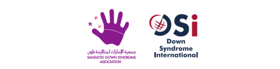 Logos of Emirates Down Syndrome Association and Down Syndrome international